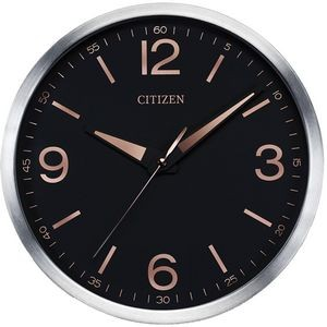 Citizen Brushed Silver Wall Clock with Black Face and Rose Gold-Tone Markers